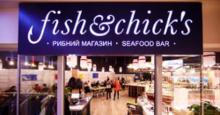 Fish&Chicks Ресторан