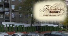 Ресторан «Никольский»